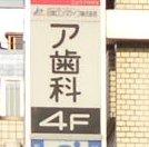 asika02.jpg