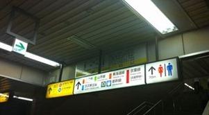 tokyostation_underground_01