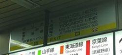 tokyostation_underground_02