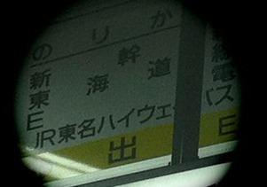 tokyostation_underground_03
